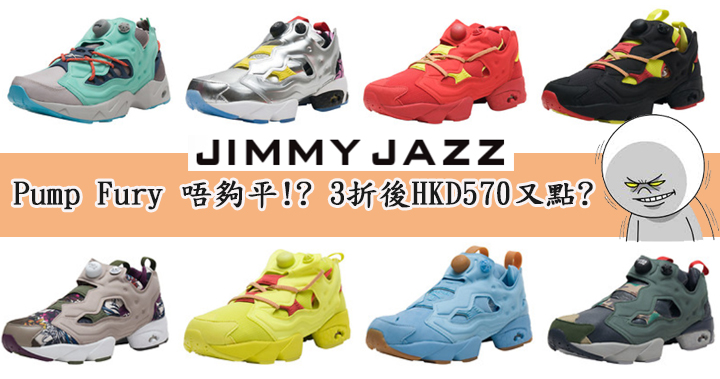 jimmyjazz_20_3_2017