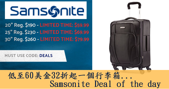 samsonite_20_4_2017
