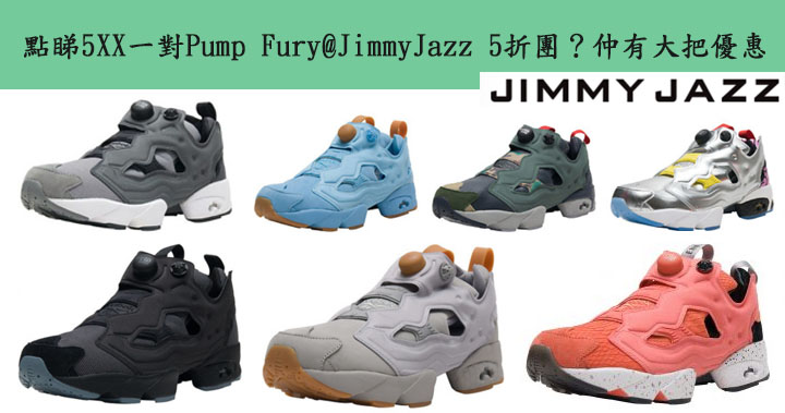 jimmyjazz_2_7_2017