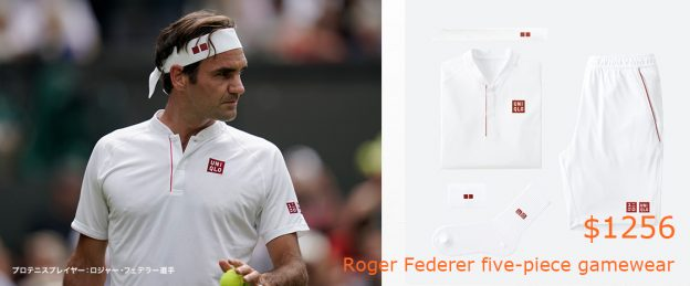 1256-125Roger Federer five-piece gamewear set