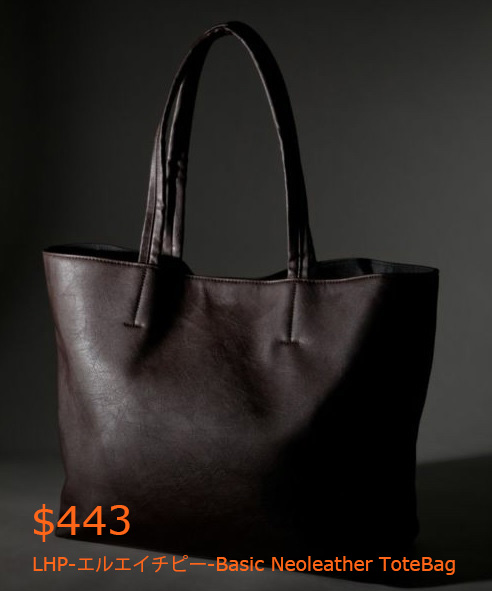 443【セール】LHP-エルエイチピー-Basic Neoleather ToteBag