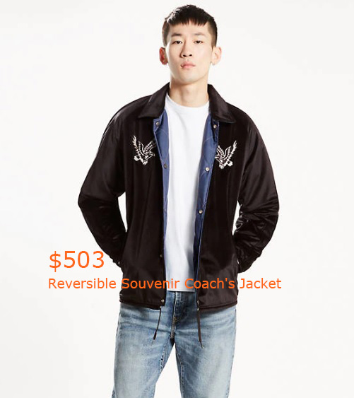 503Reversible Souvenir Coach's Jacket