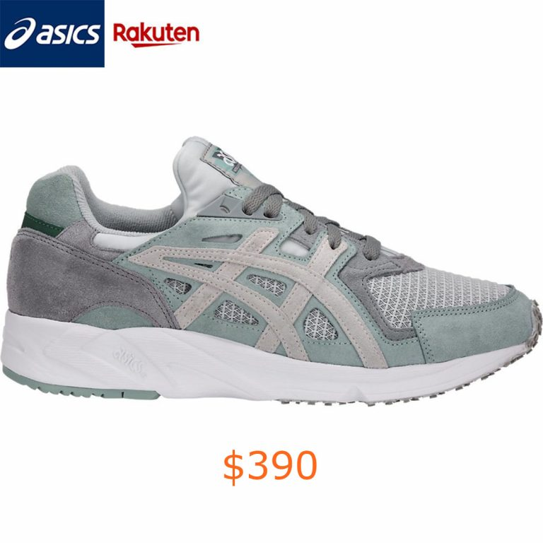 390ASICS- ASICS Tiger Unisex GEL-DS Trainer OG Shoes H840Y