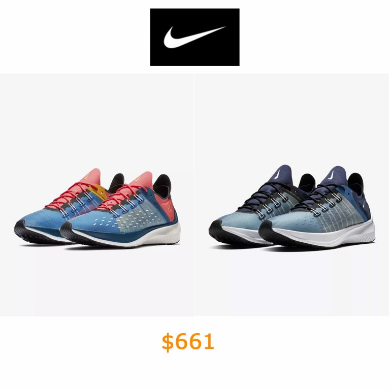 661Nike EXP-X14 Men's Shoe
